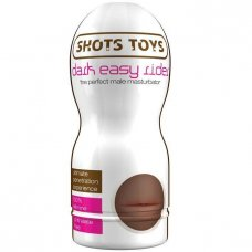 Shots Toys Easy Rider Dark száj maszturbátor